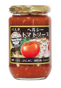 ヘルシートマトソース
